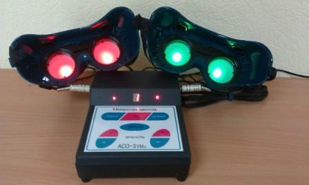 Аппарат спектральный офтальмологический АСО-3УМ
