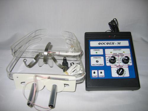 Электроофтальмостимулятор офтальмологический «ФОСФЕН-М»